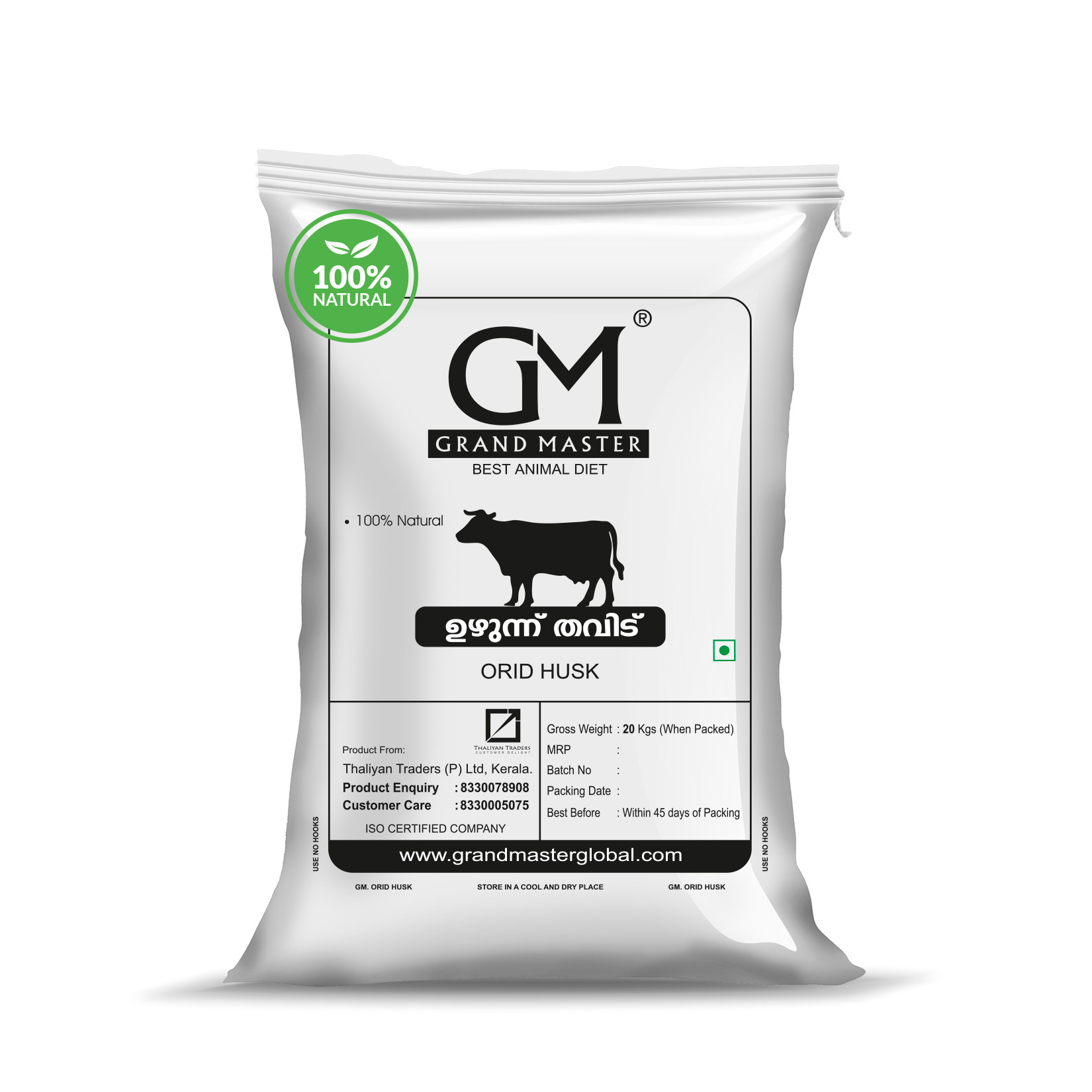 orid husk cattle feed