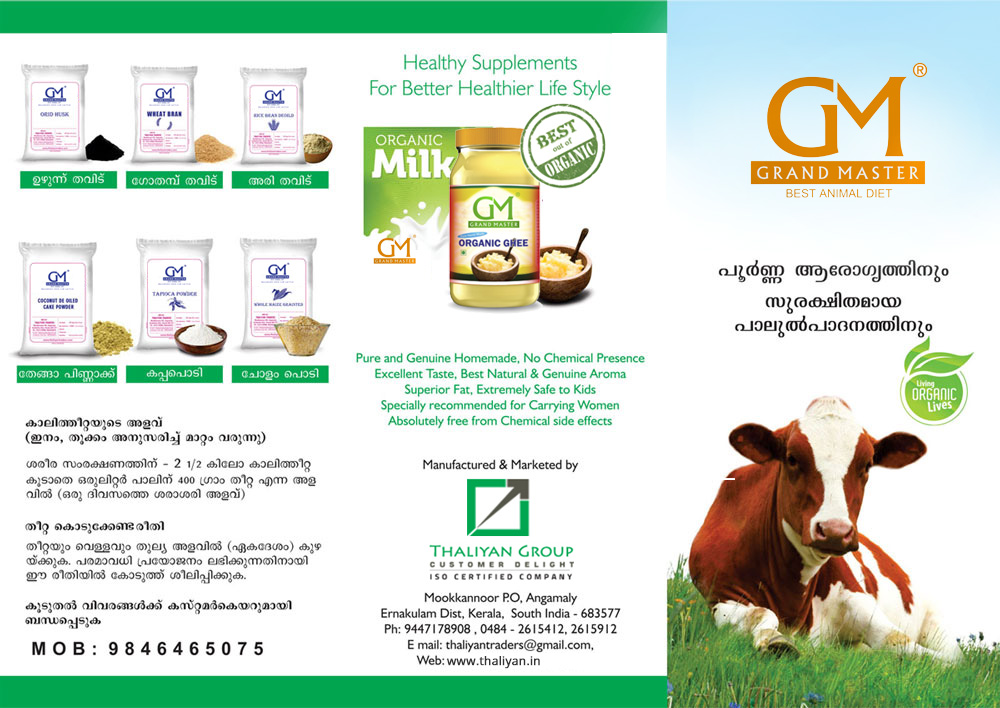 cattle feed and dairy product